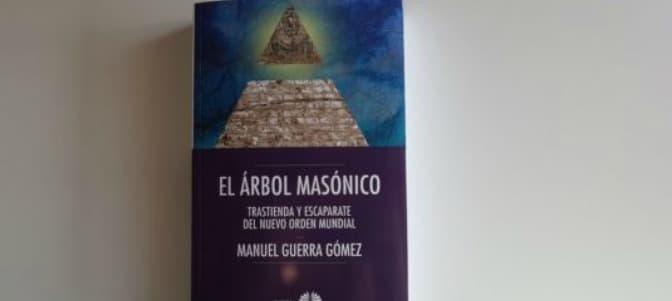 Alberto Bárcena presenta el nuevo libro de D. Manuel Guerra