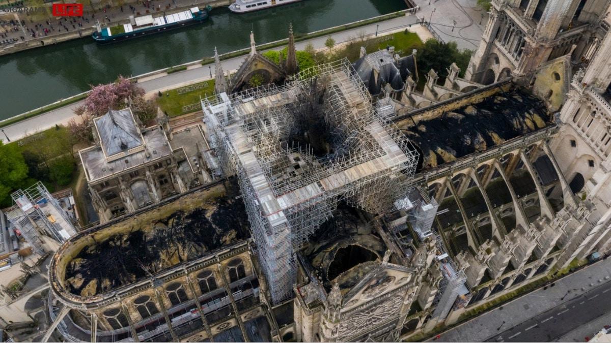 Restauración de Notre Dame